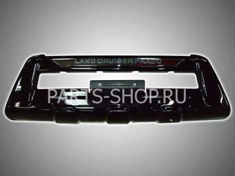 На передний бампер накладка LC150 (бел., черн., сереб.)