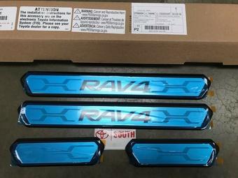 Защитные накладки внутрисалонных порогов rav4 xa50
