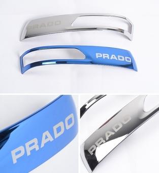 Накладки на зеркала из нерж. prado 150 с логотипом (три цвета)