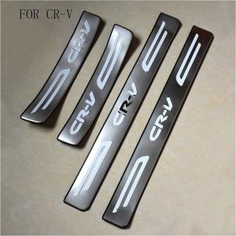 Накладки на пороги Honda CR-V 07-12