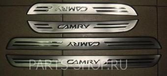 Накладки на дверные пороги Camry ACV30 (нерж.)