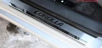 "Накладки на внутр. пороги с рисунком ""Corolla"" (компл.2шт.) вместо пласт. 4D"
