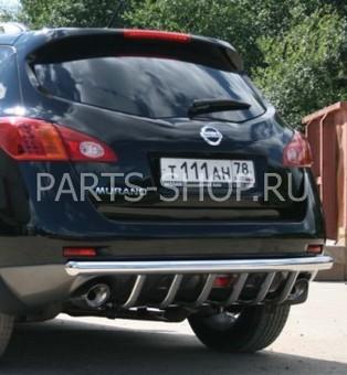 "Защита задняя ""центральная"" Nissan Murano 2008-2010"