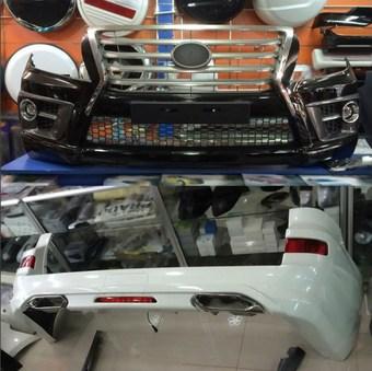 Обвес Land Cruiser 200 дизайн LX570 Sport Luxury
