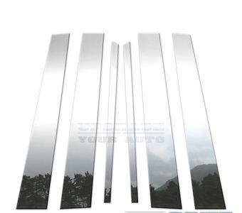 Накладки на стойки дверей Sequoia 01-07 нерж. хром (6 частей)