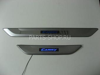 Внутрисалонные пороги c неоновой подсветкой из нержавеющей стали Camry40