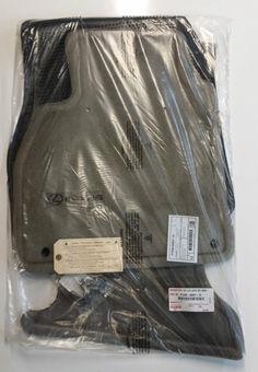 Коврики салонные текстильные LX470 бежевые