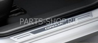 Накладки на пороги для Toyota Corolla 2013-
