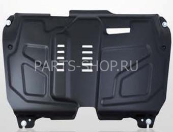 Защита картера и КПП для Mazda 6