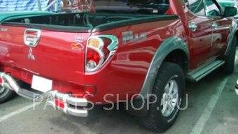 Расширители задних колёсных арок на L200 цвет: черный, серебро