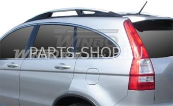 Рейлинги на крышу Honda CR-V (серебристые)