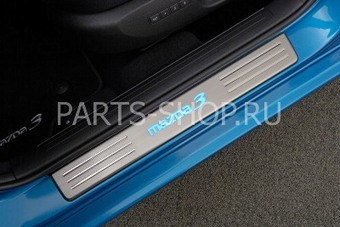Накладки на пороги на Mazda 3