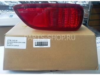 Задние противотуманные фонари диодные на Nissan Patrol 2010- (комплект)
