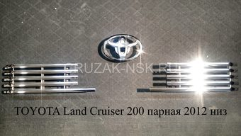 Вставки, накладки на решетку бампера lc200