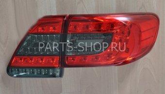 Фонари задние диодные-тонированные Corolla 2009-