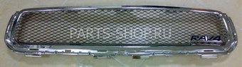 Решетка радиатора хром с надписью RAV4 01-05