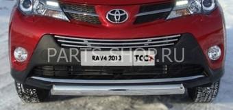 Защита передняя (овальная) RAV4 2013