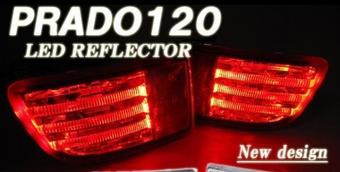 Задние противотуманные фары LC120 красные, светодиодные (комплект)
