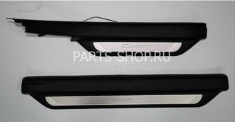 Внутрисалонные пороги с неоновой подсветкой Camry40 (черн, сер, беж)