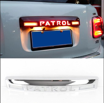 Вставка крышки багажника с подсветкой